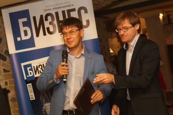 Александр Шойхеденко журнал бизнесс