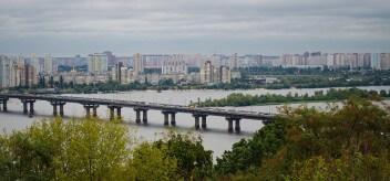 Киев мост город деревья
