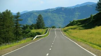 широкая дорога в горах