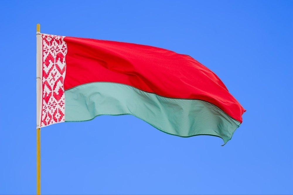 Туристична страховка в Білорусь