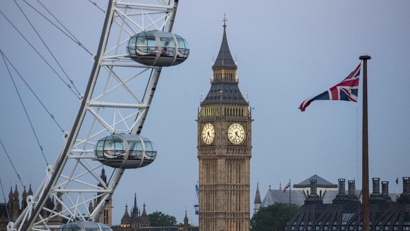 страховка для британської візи