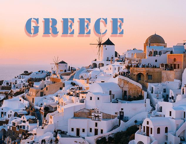 Медична страховка для візи до Греції