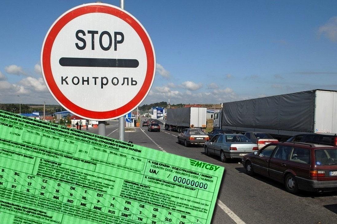зеленая карта в Киеве