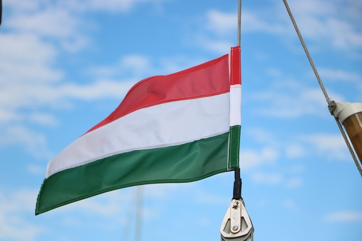 Страховка для візи в Угорщину