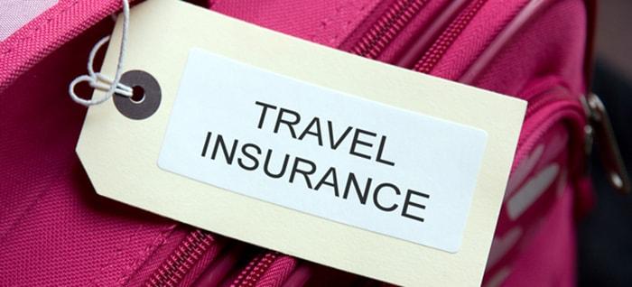 Туристична страховка в Кіровограді