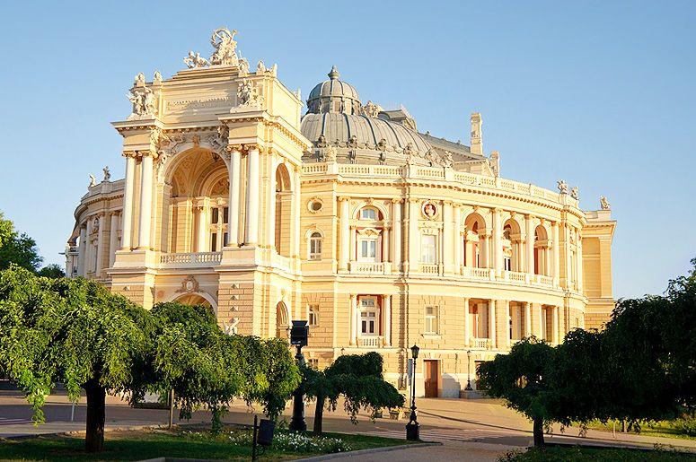 Купить онлайн ОСАГО В Одессе