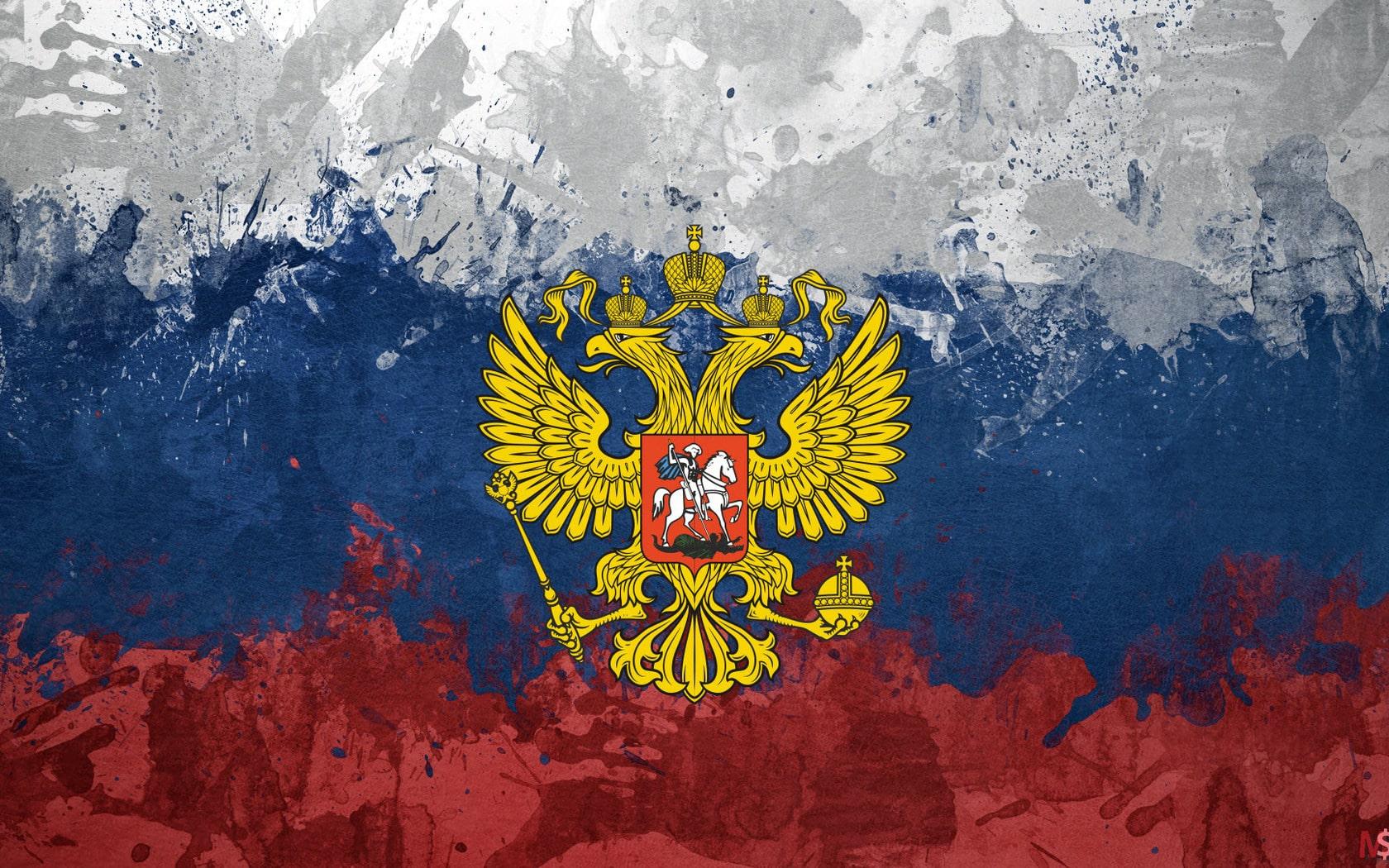 Страховка для візи в Росію
