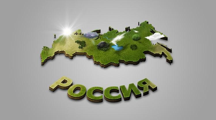 Грин карта в Россию